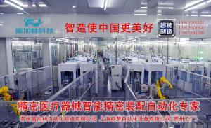 非标自动化设备机械电气设备故障的应急处理