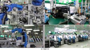 """工业机器人领域整体呈""""用户企业向上游延伸""""的趋势。"""